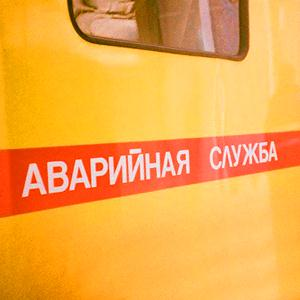 Аварийные службы Грозного