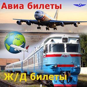 Авиа- и ж/д билеты Грозного