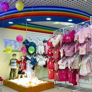 Детские магазины Грозного