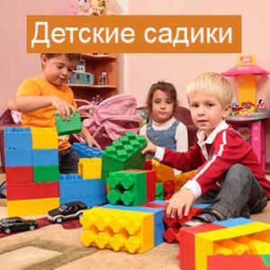 Детские сады Грозного