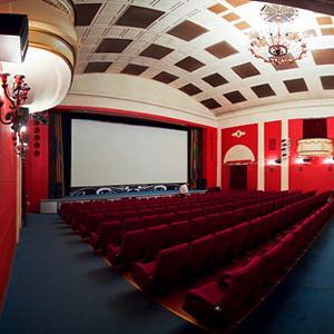 Кинотеатры Грозного