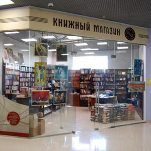 Книжные магазины Грозного