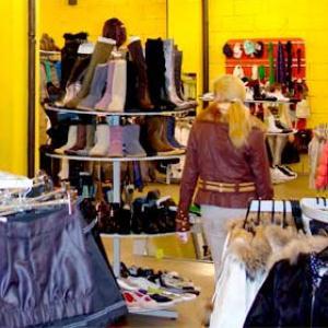 Магазины одежды и обуви Грозного