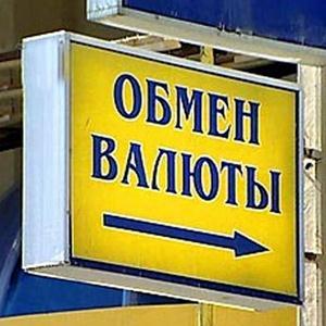 Обмен валют Грозного