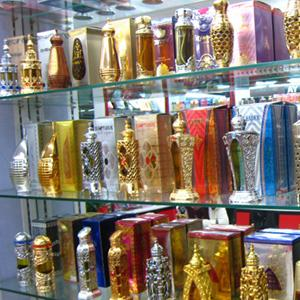 Парфюмерные магазины Грозного