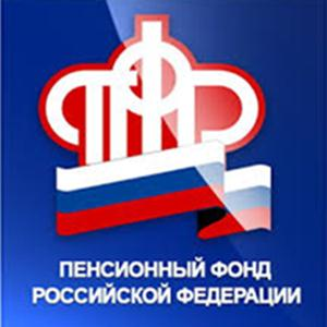 Пенсионные фонды Грозного