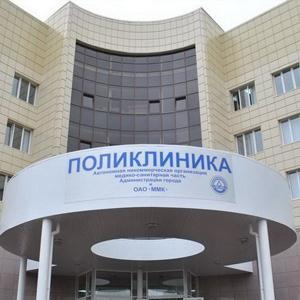 Поликлиники Грозного