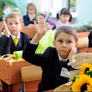 Школы Грозного