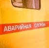 Аварийные службы в Грозном