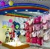 Детские магазины в Грозном