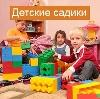Детские сады в Грозном