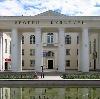 Дворцы и дома культуры в Грозном