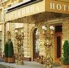 Гостиницы в Грозном