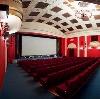 Кинотеатры в Грозном