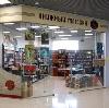 Книжные магазины в Грозном