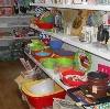 Магазины хозтоваров в Грозном