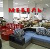Магазины мебели в Грозном