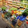 Магазины продуктов в Грозном