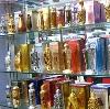 Парфюмерные магазины в Грозном