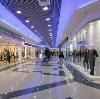 Торговые центры в Грозном