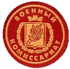 Военкоматы, комиссариаты в Грозном