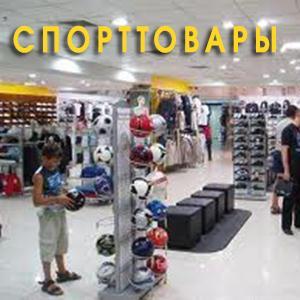 Спортивные магазины Грозного